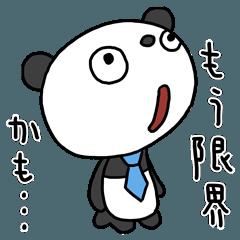 ふんわかパンダ3(お仕事編)