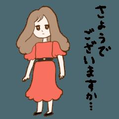 [LINEスタンプ] ノスタルジックピープル ていねい (1)