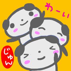 動く!!【じゅん】名前スタンプ