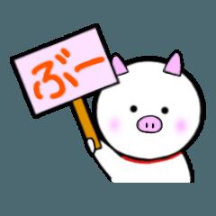 [LINEスタンプ] シンプルてるてる坊主5 (1)