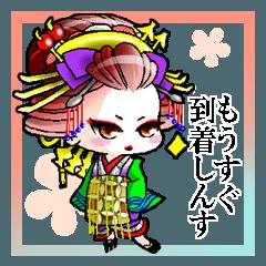 """遊女ライフ""""みひろ&アキの巻"""""""