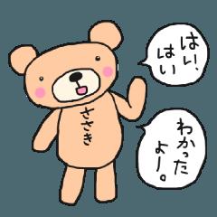 ★くまのささき★