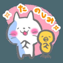 【元気出る&日常会話】ネコと☆ニワトリ