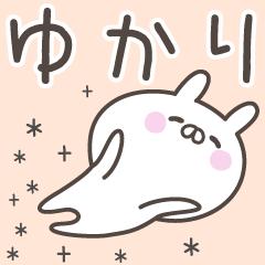 ☆★ゆかり★☆お名前ベーシックパック