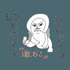 Mr. ごぶろうの親戚 Part2