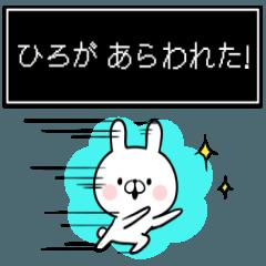 【ひろ】専用名前ウサギ