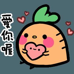 Chicken type carrot