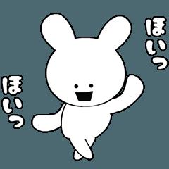 キレッキレ!ダンス☆うさぎ