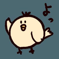 [LINEスタンプ] まるどりさん (1)