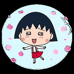 ちびちびまる子ちゃん☆ポップアップ!