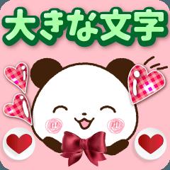 【くっきり大きな文字!】敬語パンダ