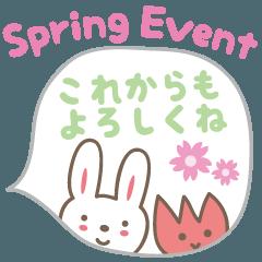 大人かわいい春のイベント うさぎちゃん