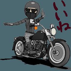 アメリカンなバイク男子
