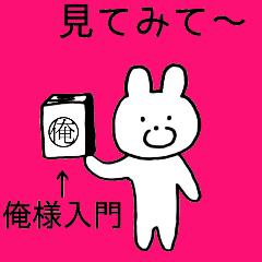 俺ックマ(キザなナルシスト用)