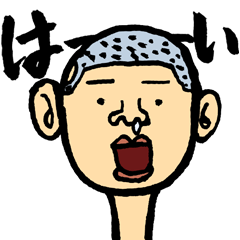 [LINEスタンプ] ゆるへた!はなみずノスタルジー2 (1)