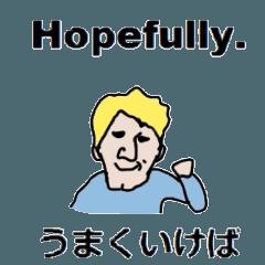 英語×日本語4