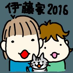 伊藤家2016