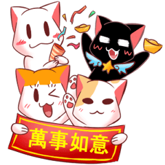 Fate Cat People 's Chinese New Year.