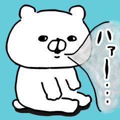 会話にクマを添えましょう7