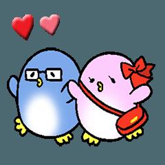 [LINEスタンプ] ラブラブ・ペンギンカップルの画像(メイン)