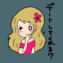 [LINEスタンプ] いろんな私⑪『デートのお誘い編』 (1)