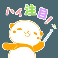 5色パンダ(グループトーク用)