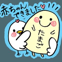 [LINEスタンプ] にわとりさんとたまごちゃん(妊娠・出産)