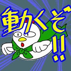 『にわこ』だよ 3 動くぞ!!