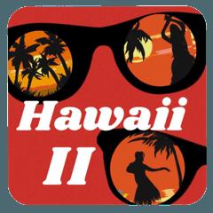 トロピカルなハワイ2 サーフィン フラ版