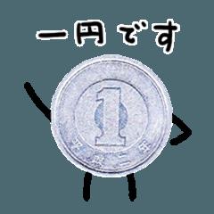 小銭じゃらじゃら (実写)