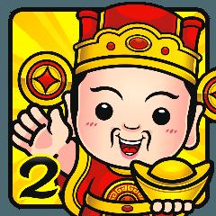 Cute Taiwanese Gods - Animated 2