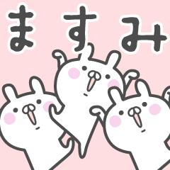 ☆★ますみ★☆お名前ベーシックパック