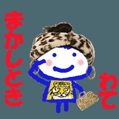 大阪、関西のおばちゃん のスタンプ