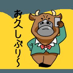 小説スタンプシリーズー荒ぶる牛の霊