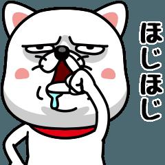 [LINEスタンプ] やさぐれ犬♂ドンゴロス (1)
