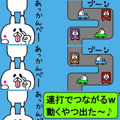 元祖!動く☆連打で楽しいスタ連スタンプ☆