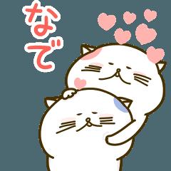 [LINEスタンプ] ラブラブ動く!にゃっぷる(めす) (1)