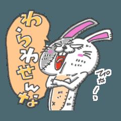 ウサギ先輩5