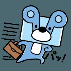 [LINEスタンプ] 働くようせいパックマくん (1)