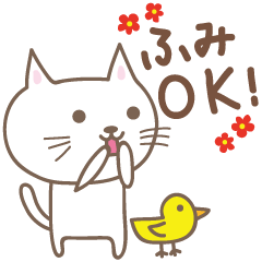 ふみちゃんネコ cat for Fumi