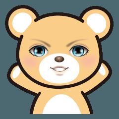 [LINEスタンプ] 青い瞳のクマさん(ブルー)