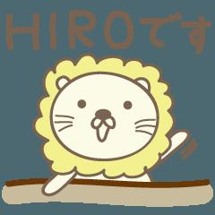 ひろライオン Lion for Hiro