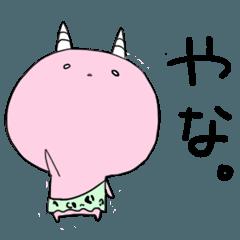 子鬼の関西弁すたんぷ