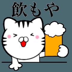 主婦が作ったデカ文字 関西弁ネコ04