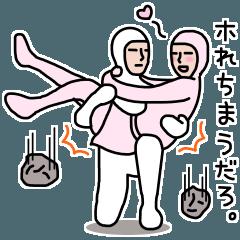 イカす娘のスタンプ 4
