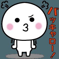 ▶無難に使えるスタンプ(昭和死語編)