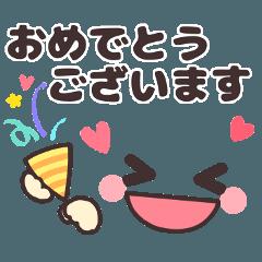 シンプル顔文字☆☆
