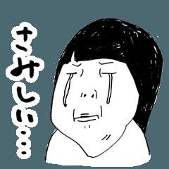泣きじゃくりぬ関西弁