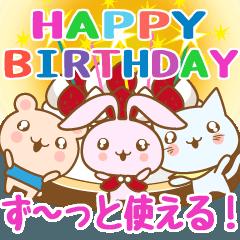 動く!誕生日♡受験エール合格お祝いセット