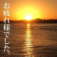 毎日夕景、写真の気持ち https://store.line.me/stickershop/product/1419050